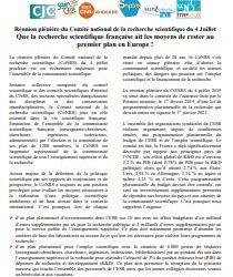 Appel Intersyndical pour que la recherche scientifique française ait les moyens de rester au premier plan en Europe !